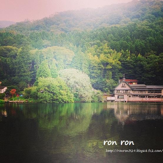 20140902photo12.jpg
