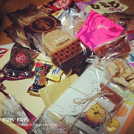 20141117photo9.jpg