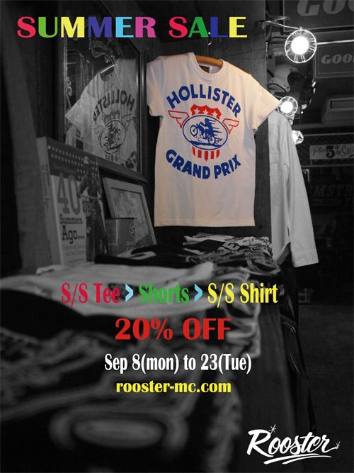 2014 sunner sale