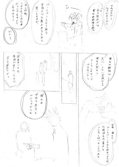 01d_0002.jpg
