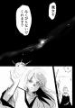 To_noyu02_3.jpg