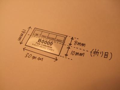 Dscf5788