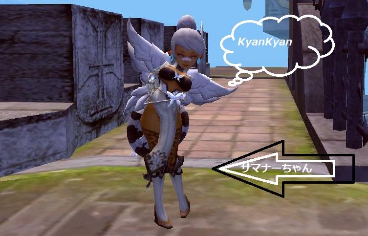 KyanKyan.jpg