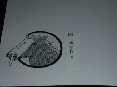 03_一生woRKs