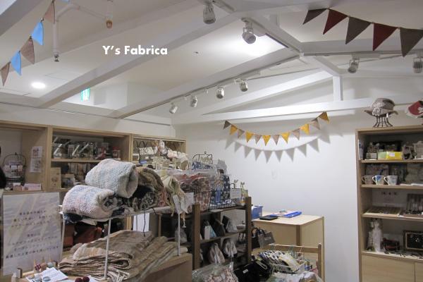 tetote ハンドメイドバザール@梅田阪急本店について