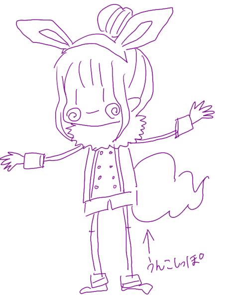 2014-03-17 るぷるざこ