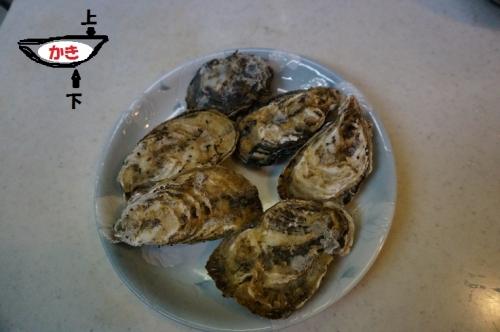 牡蠣料理 1