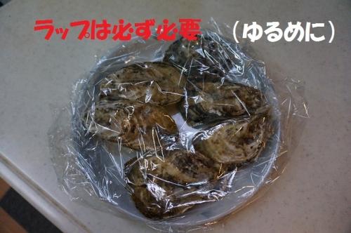 牡蠣料理 2