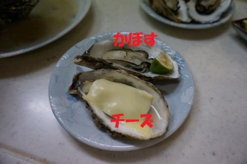 牡蠣料理 4
