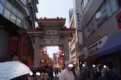 南京町 1