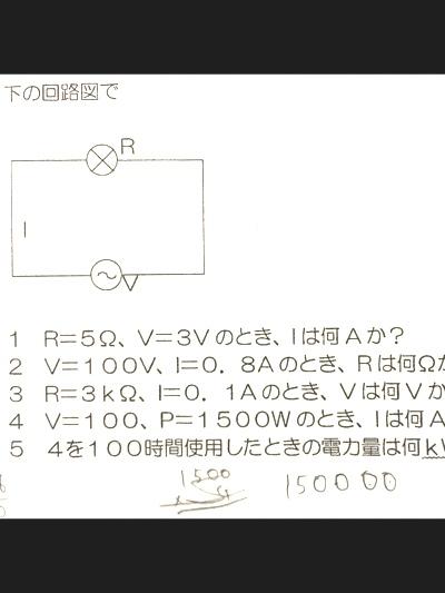 fc2blog_201406242330029d6.jpg