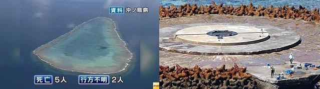 沖ノ鳥島-3-