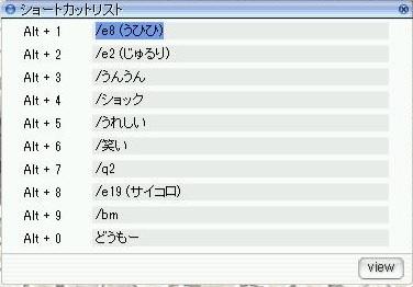 ALT+M.jpg