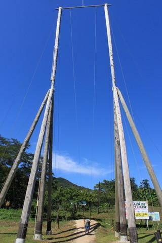 天の橋立 580