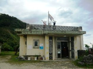 与那国:コトー診療所