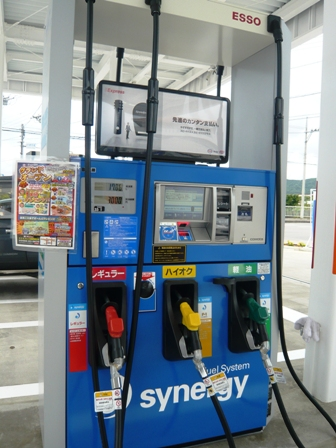 セルフのスタンド:給油機