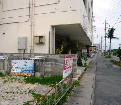 平良商店:駐車場