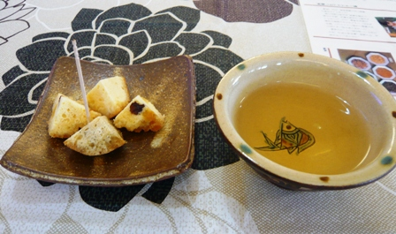 八重山美ら味堂:お茶菓子