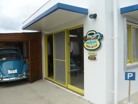 Chako Cafe:外観