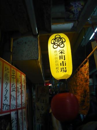 栄町商店街:べんり屋;外観4