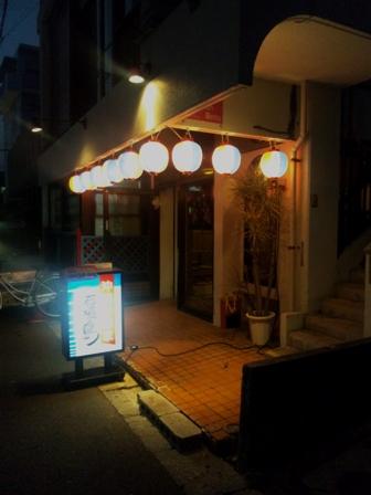 石垣島:外観