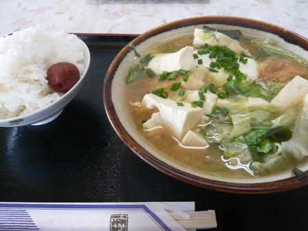 知花食堂:みそ汁