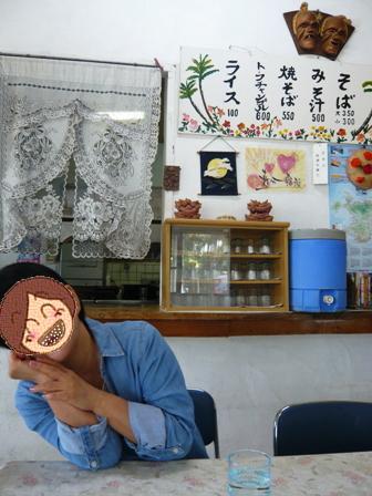 知花食堂:店内1