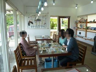 06息子達の石垣観光:ハイタイドカフェ