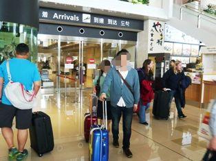 01息子達の石垣観光:新石垣空港;到着2