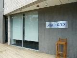 Cafe Bar AQUARIUS