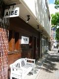 AIBE.jpg