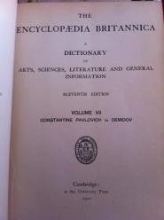ブリタニカ3
