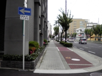 ネオグランデ道路