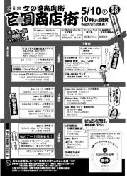 100円1