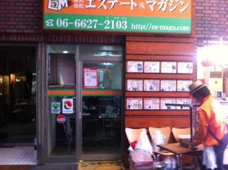 100円準備