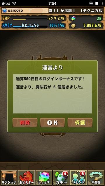 IMG0619222149.jpg