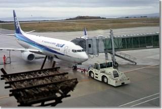 20140421_noto-airport.jpg