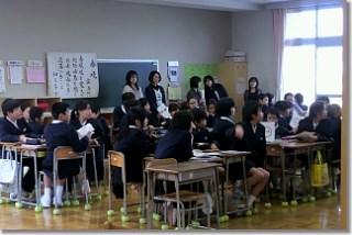 20140425_school.jpg