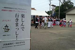 20140706_event.jpg