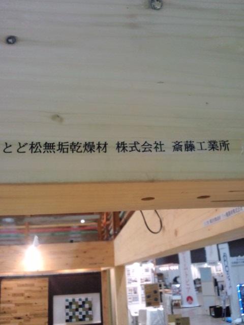 CA3I06080001.jpg