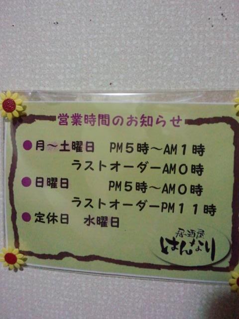 CA3I06430001.jpg