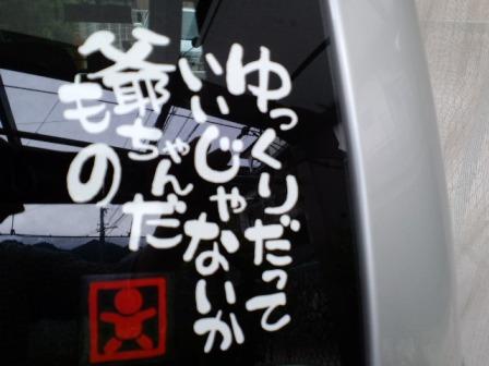 blog8014.jpg