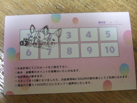 blog8081.jpg