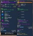 覚醒炎火vs鉄鋼杖