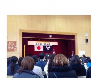 seijin1_convert_20140311213127.jpg