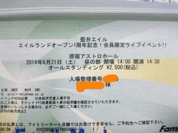 201406061.jpg