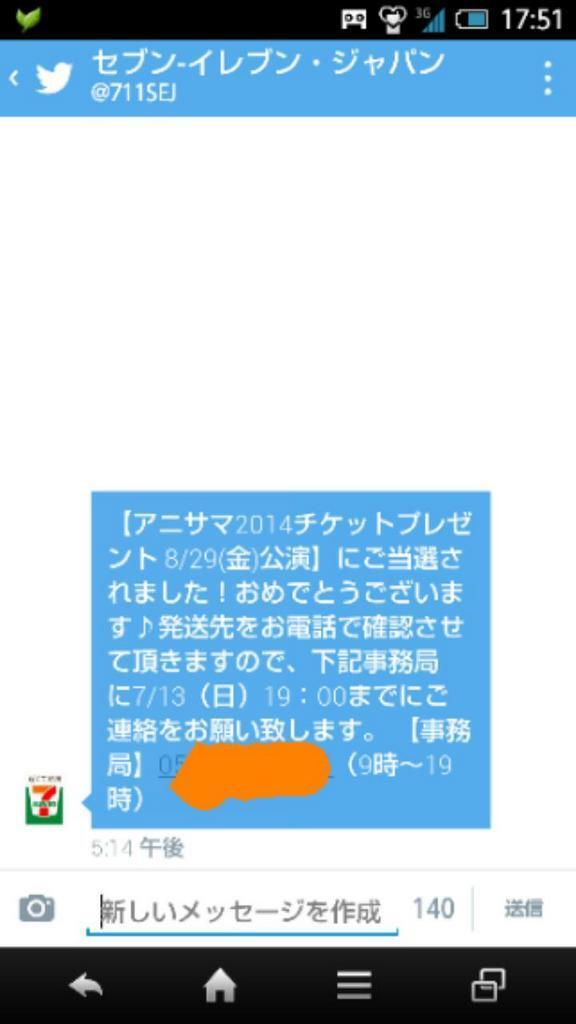 201407091.jpg