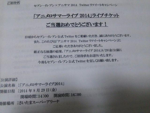 201408038.jpg