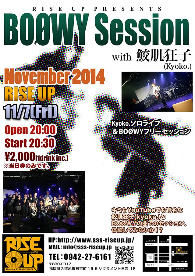 Flyer201411.jpg