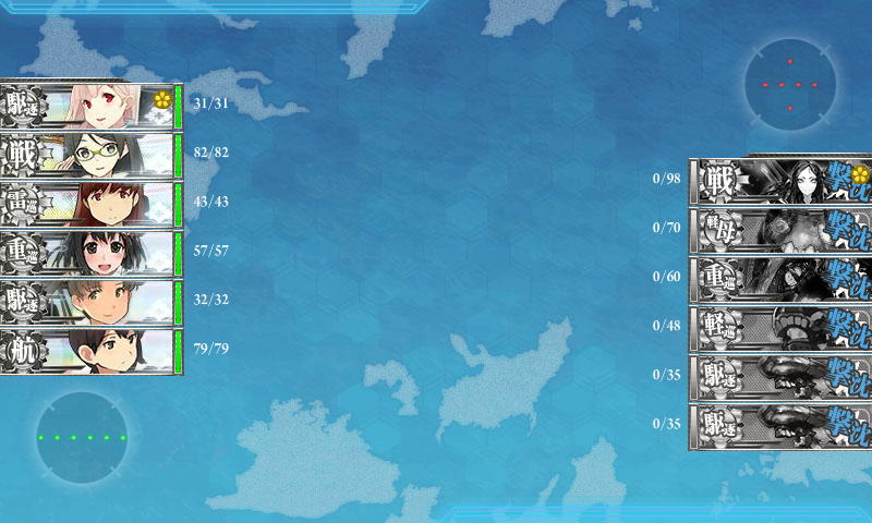 KanColle-141008-01500170.png
